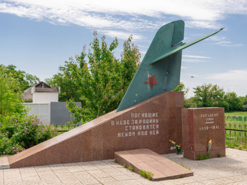 Monuments to the pilot S.I. Kharkhalup, the Village of Konstantinovka