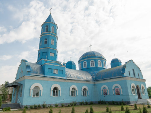 Church of the Intercession of the Blessed Virgin Mary in Chobruchi village