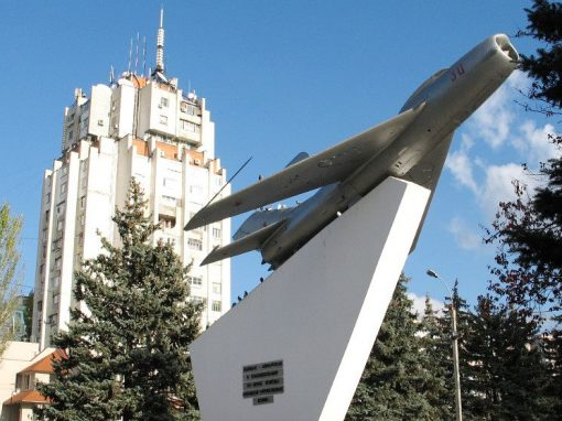 Monument to Army Aviators