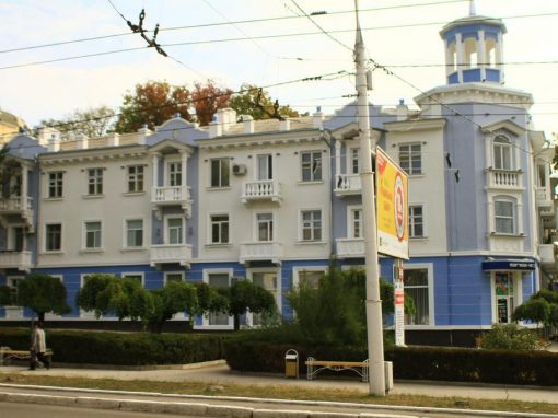 Hostel Old Tiraspol