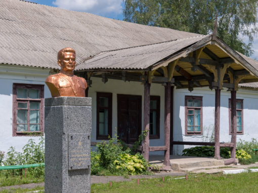 Museum of the Hero of the Soviet Union F.I. Zharchinsky
