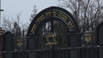 Places of Jewish history