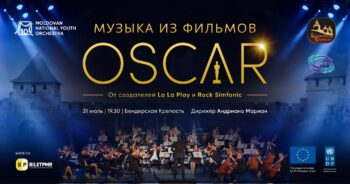"""Concert """"Music from movies """"Oscar"""""""