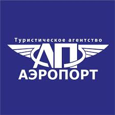 "Travel agency ""Airport"""