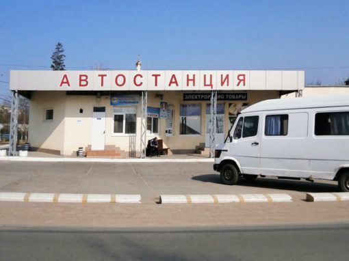 Bus station in Pervomaisk