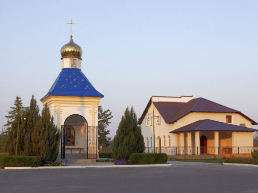 """The Chapel of the Icon of the Mother of God """"The Three-handed"""""""