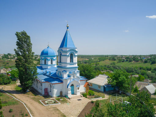 Church of St. George the Victorious in the village of Tashlyk