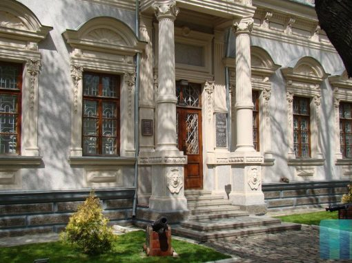 Museum of History and Local Lore